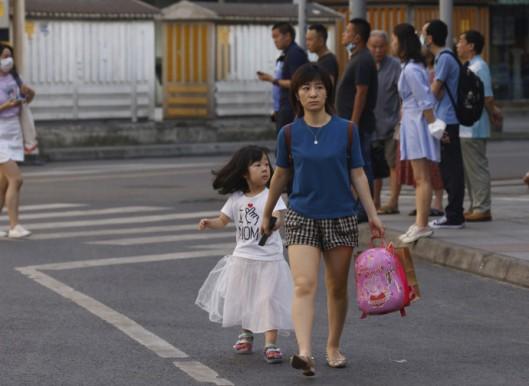 china filho único